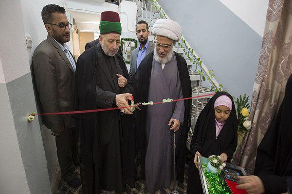 Photo of Quranic center for women opens in Karbala