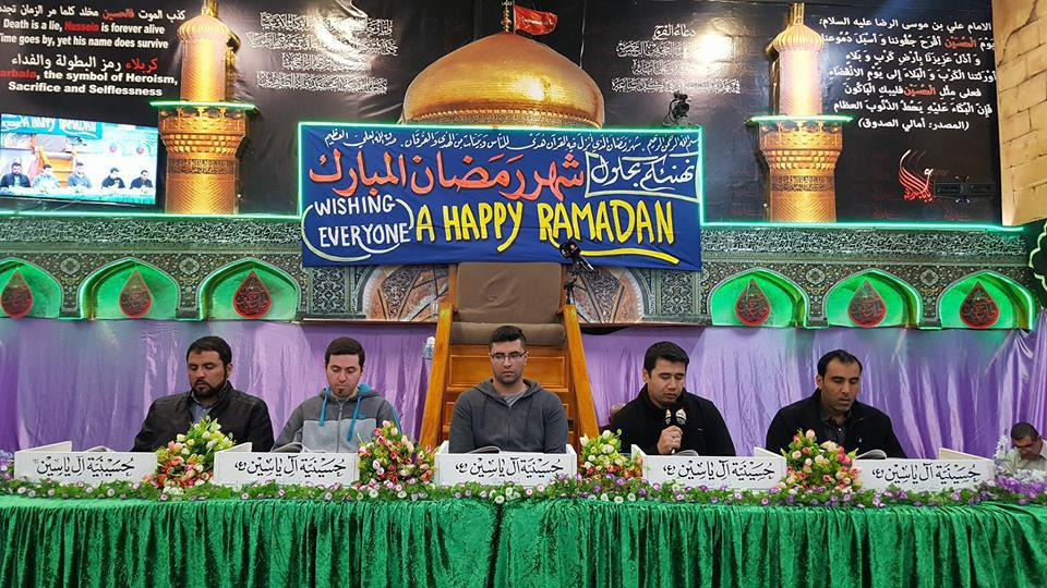 Photo of Centers affiliated to Grand Ayatollah Shirazi around the world organize many religious events in Ramadan