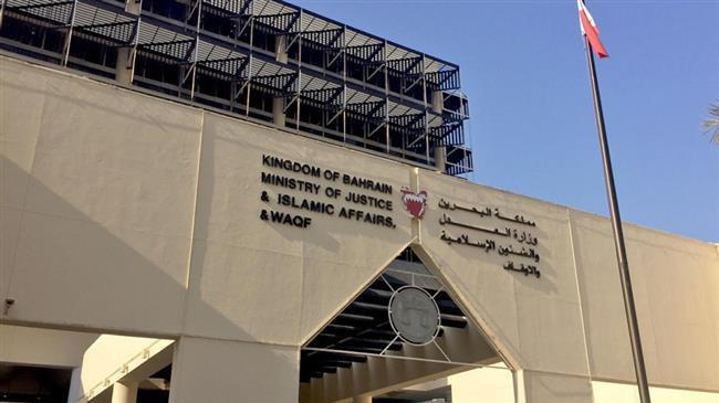 Photo of Bahraini courts give prison sentences to dozen anti-regime activists
