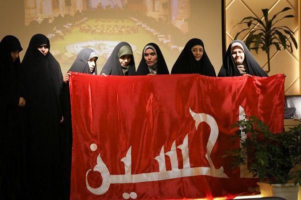 Photo of Group Quran competition for women concludes in Iraq