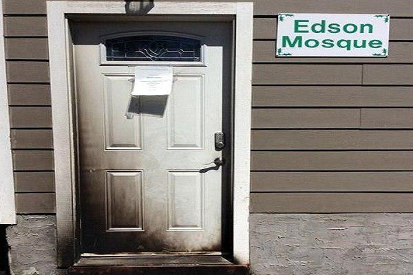 Photo of Canada police investigating arson at Alberta mosque