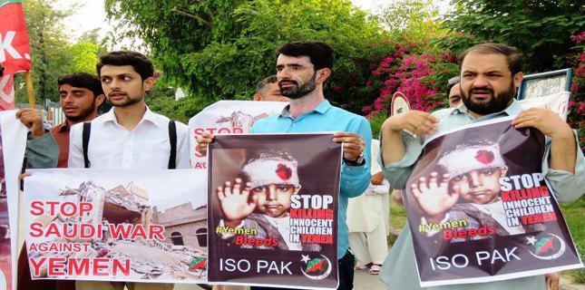 Photo of Protest rallies held across Pakistan to condemn Saudi war on Yemen
