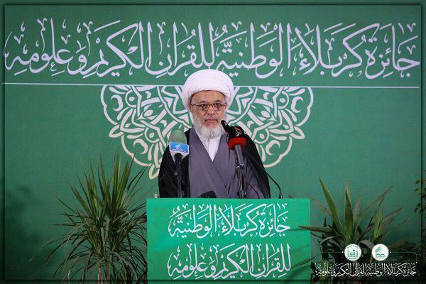 Photo of Winners of Karbala Quran award announced