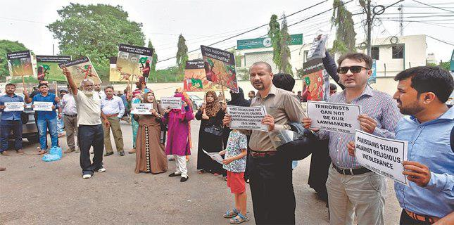Photo of Protest demo held against ECP for allowing banned outfits to contest elections