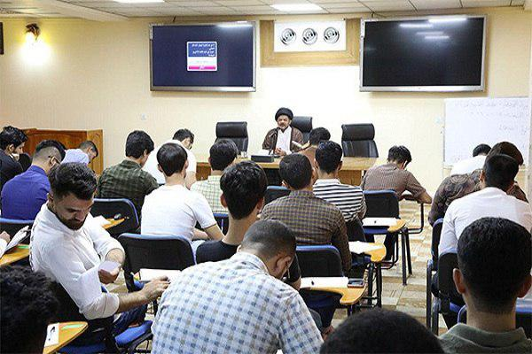 Photo of Specialized Quranic courses for university students underway in Iraq