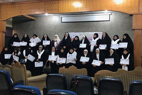 Photo of Quran competition course held for Iraqi women