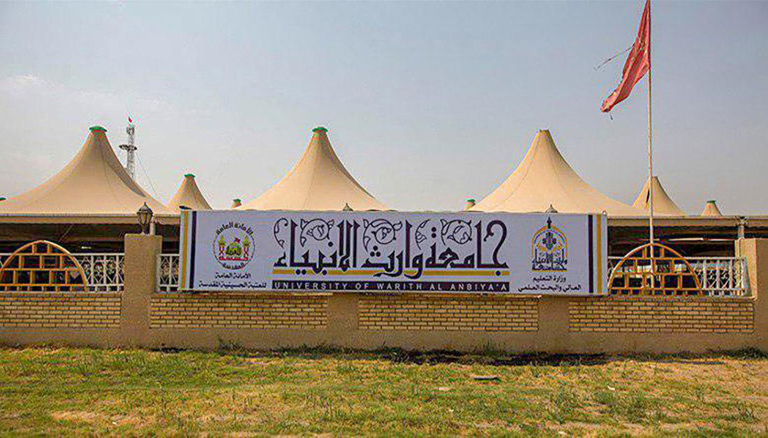 Photo of Faculty of Islamic Sciences coming soon in Karbala