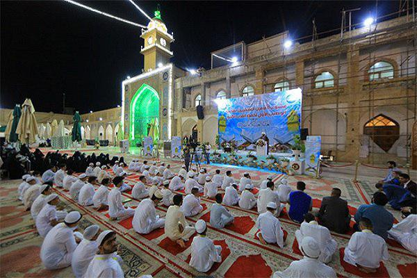 Photo of Quran memorization plan begins in Iraq