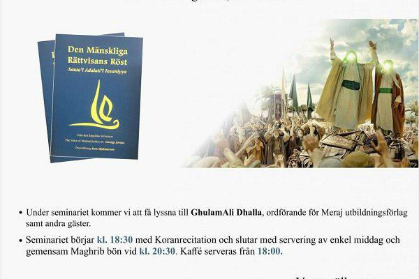 Photo of 'Imam Ali, Voice of Human Justice' seminar planned in Sweden