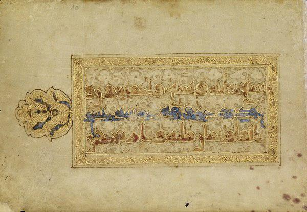 Photo of Getty Exhibit features illuminated medieval art in Torah, Bible and Qur'an