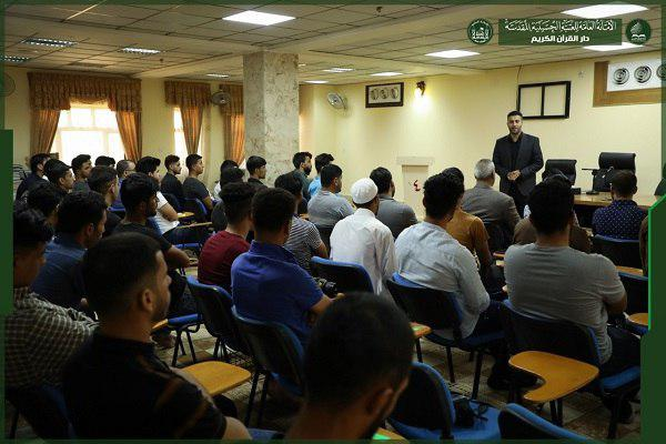 Photo of Educational courses for Quranic media activists begin in Iraq