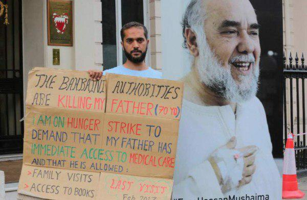 Photo of British Newspaper: Ali Mushaima Sends letter to Britain's Queen to interfere to save his father's life