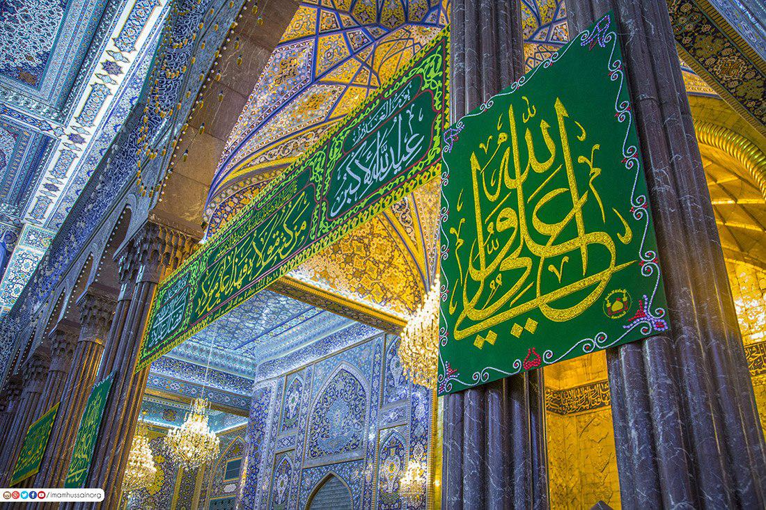 Photo of Photos: Imam Hussein holy shrine decorated with calligraphy amid joyful celebrations on Eid al-Ghadir