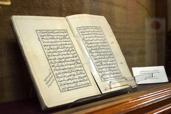 Photo of Exhibition in Tehran features manuscripts about Imam Ali