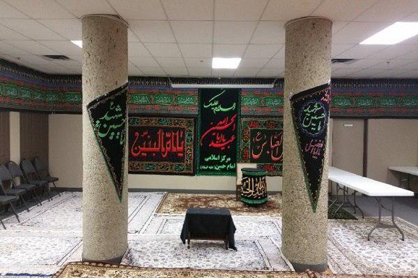 Photo of Shia Center in Edmonton, Canada to Host Mourners in Muharram