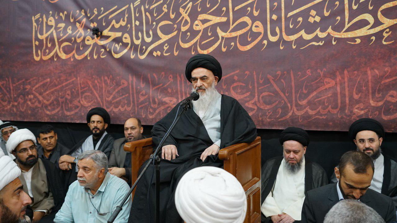 Photo of Grand Ayatollah Shirazi delivers his annual speech coinciding with Muharam