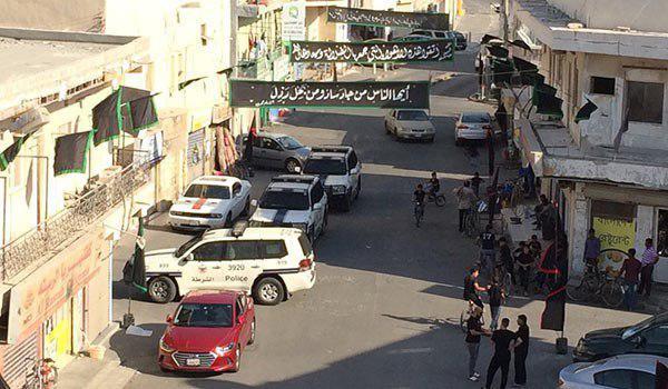 Photo of Bahraini authorities removing Ashura displays