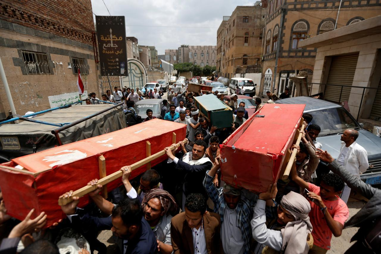 Photo of Seven civilians killed in Yemen air strike: official