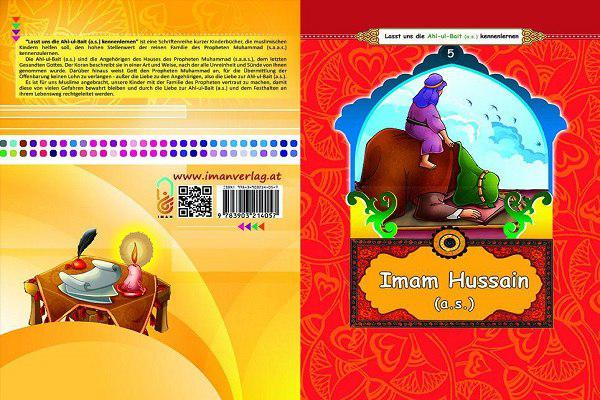 Photo of Book for kids on Imam Hussein's life, virtues published in Austria