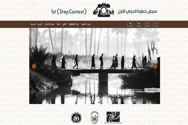 Photo of Karbala Int'l Photography Contest begins with 600 participants