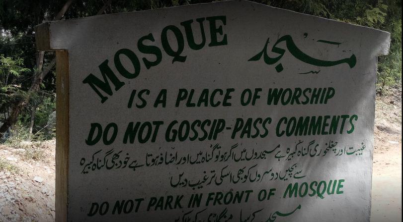 Photo of Hyderabad Mosque opens doors to spread tenets of harmony