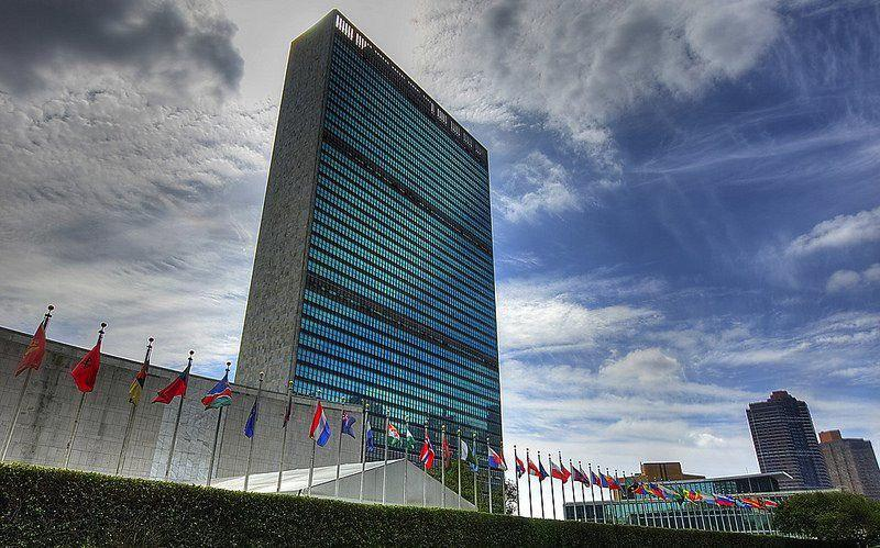 Photo of Imam Hussein Holy Shrine to participate in intel conference at UN Headquarters