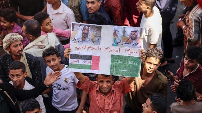 Photo of Yemenis protest against Saudi war, economic woes