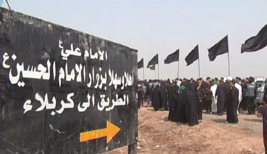 Photo of First batch Arbaeen marchers from southern Iraq to Karbala begin