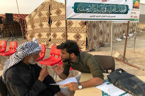 Photo of Quranic booths launched in Basra for Arbaeen pilgrims