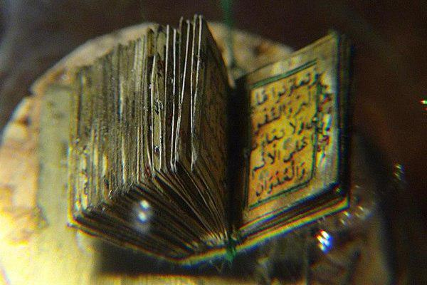 Photo of One of world's smallest Qurans on display in Turkey