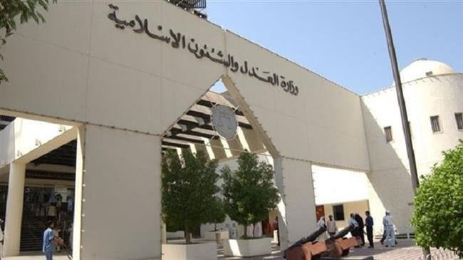 Photo of Bahraini court sentences four nationals to death over terror charges