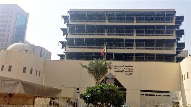 Photo of Bahraini courts give prison sentences to over dozen anti-regime activists