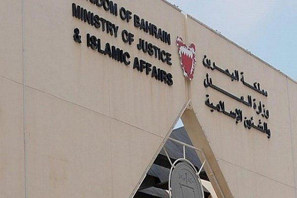 Photo of Bahraini court upholds life sentences for six citizens