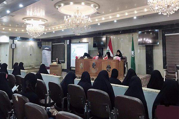 Photo of Najaf hosting Quran contest for Iraqi women