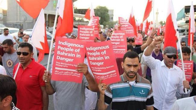 Photo of Bahrain has revoked over 800 nationals of citizenship since 2012: Report