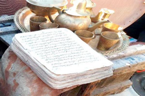 Photo of Quran manuscript on papyrus on display in Algeria
