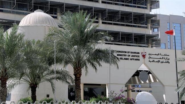 Photo of Bahraini court gives prison sentences to three more anti-regime activists, revokes their citizenship