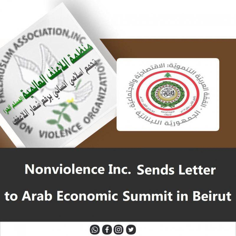 Photo of Nonviolence Inc. sends letter to Arab Economic Summit in Beirut