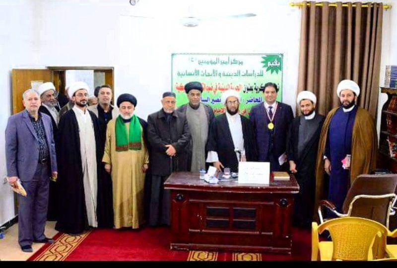 Photo of Public relations manager of Grand Ayatollah Shirazi visits cultural seminar in Baghdad