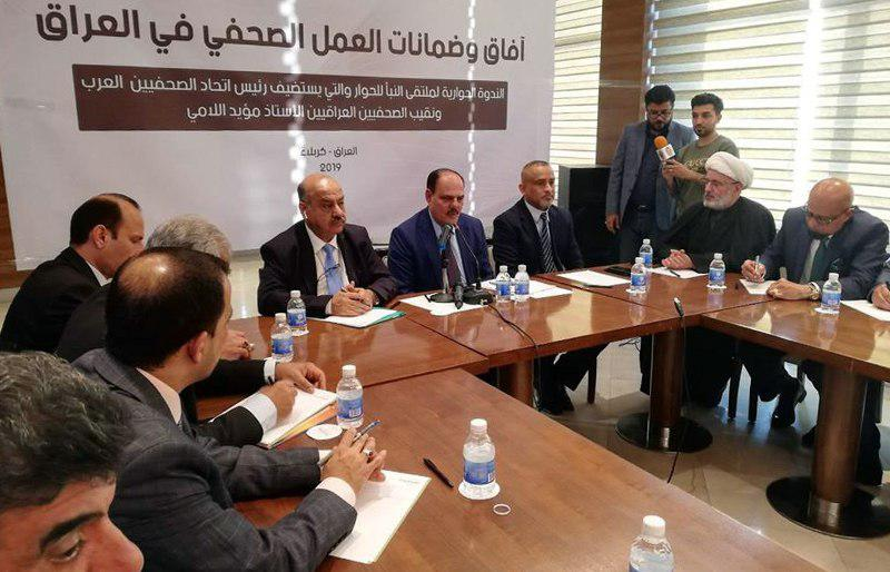 Photo of Annaba Institute discusses future of journalism in Iraq