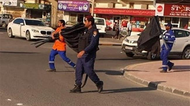 Photo of Bahraini forces destroy signs marking martyrdom anniversary