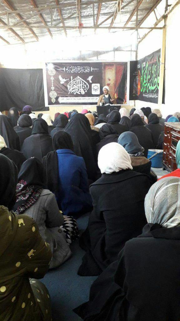 Photo of Lady Fatimah memorials held in Kabul, Afghanistan