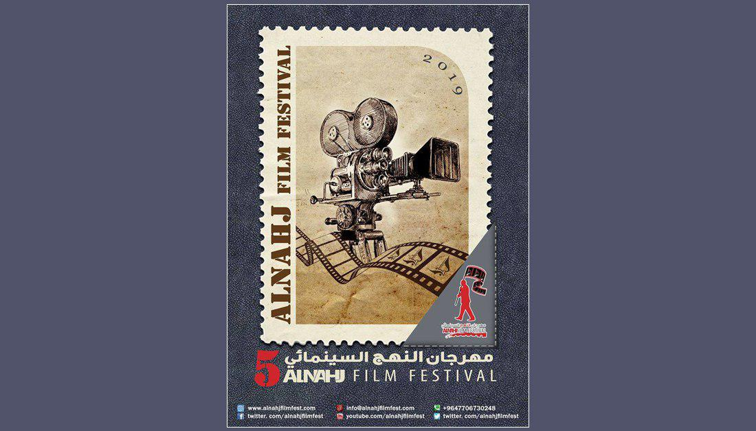 Photo of 3000 films from 120 countries to participate in largest film festival in Iraq