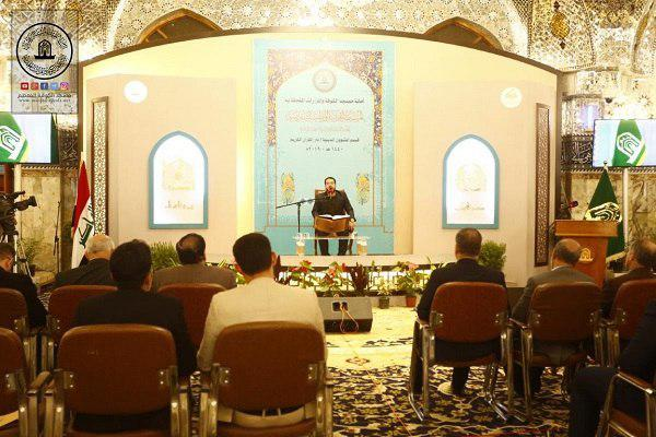 Photo of Kufa mosque hosting Iraq's nat'l Quran contest for students