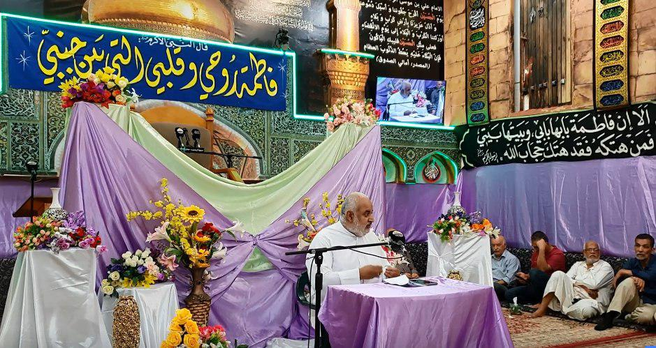 Photo of Auspicious birth anniversary of Fatima al-Zahra celebrated in Sidney, Australia