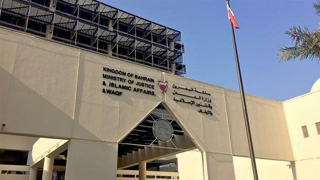 Photo of Bahraini court jails nearly 170 people in crackdown on dissent