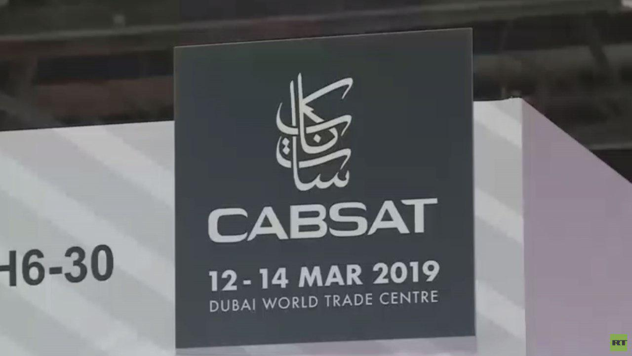 Photo of Imam Hussein Media Group takes part in CAPSAT 2019 exhibition in Dubai