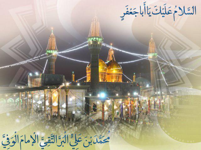 Photo of Shia world celebrate Imam al-Jawad birth anniversary