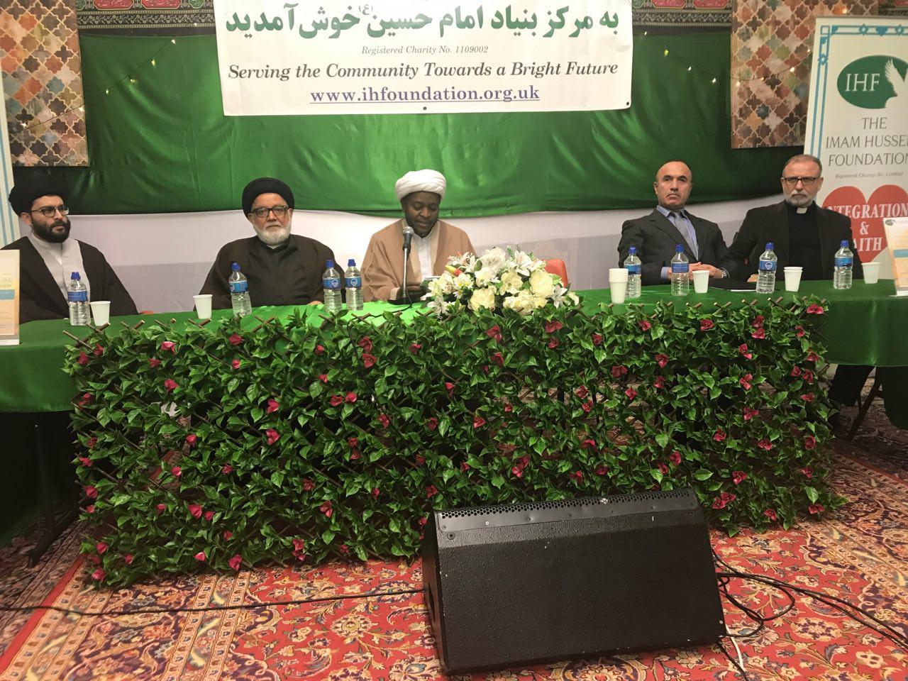Photo of Imam Hussein Foundation organizes a multi-faith celebration