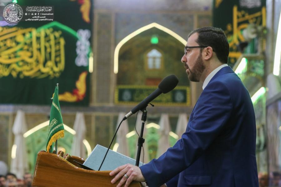 Photo of Imam Ali holy shrine holds Imam Ali Birth Anniversary Annual Festival